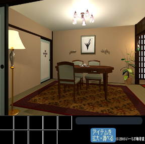 Escape: Ichima Room 14: Lily of the Valley